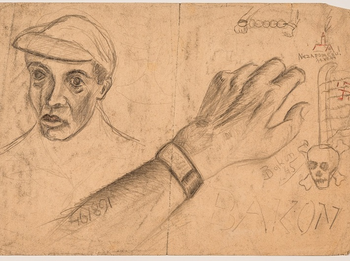 Yehuda Bacon, untitled, 1945, drawing, 20.7 × 29.6 cm, courtesy of Y. Bacon